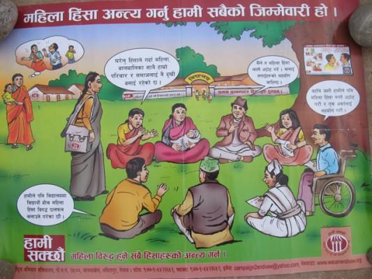 Nepal 2011 Plakat Menschenrechte aus der Hauptdatei Part108